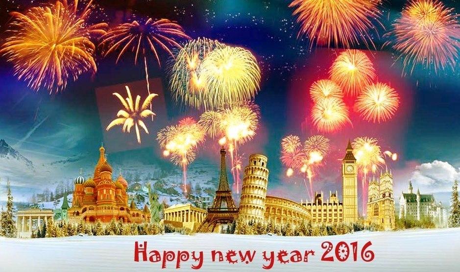 нова година 2016, високосна година 2016, поверия за високосна година, суеверия за високосна година