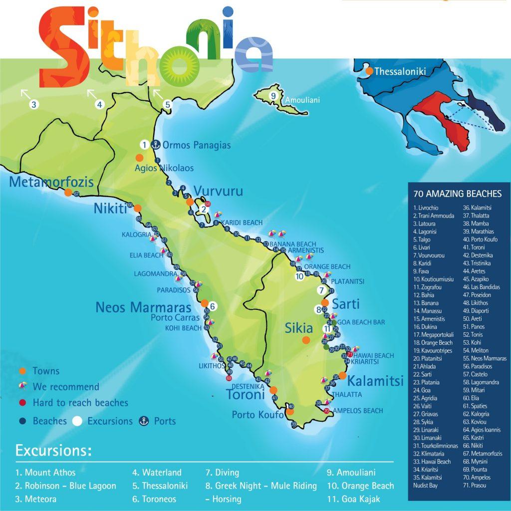 почивка-в-ситония-море -Гърция